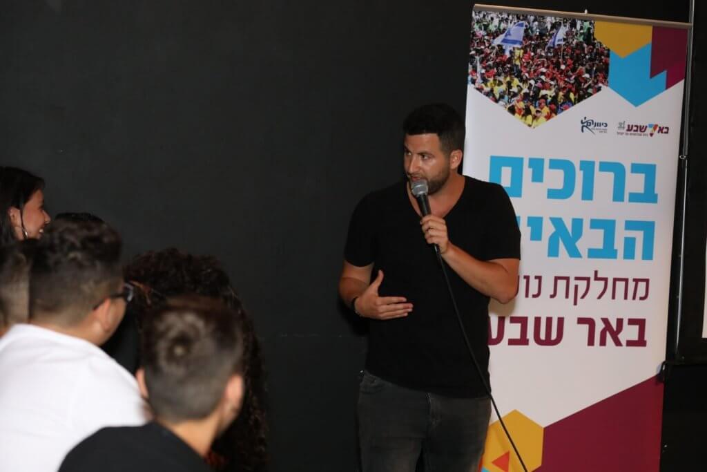 גיא הוכמן הרצאה
