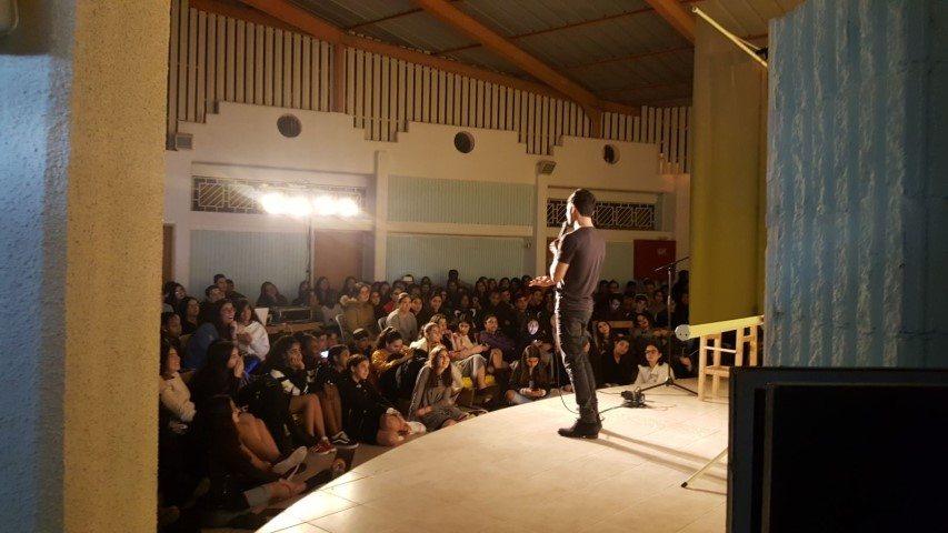 הרצאה מעצימה ישראל אטיאס