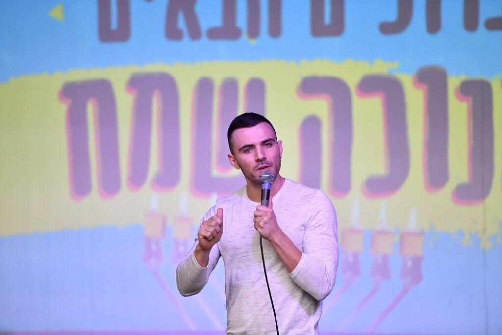 ישראל אטיאס בהרצאה מעניינתישראל אטיאס בהרצאה מעניינת