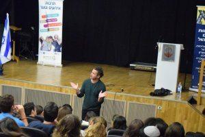 יוני - הרצאה מומלצת לבני נוער